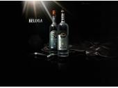Beluga Classic, 1.0